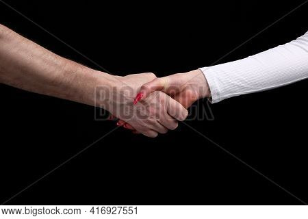 The Willingness Of Reconciliation Or Consumption Of Friendship