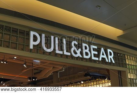Moscow Russia - April 10 2021:the Logo Of The Famous Brand Pull And Bear Above The Entrance To The F