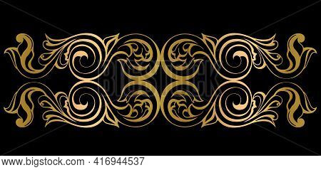 Vector damask vintage baroque scroll ornament swirl. Victorian monogram heraldic shield swirl.Retro