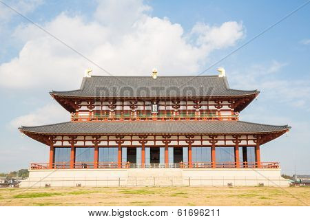 Daigokuden Hall of Heijo Palace in Nara, Japan - A UNESCO World Heritage Site poster