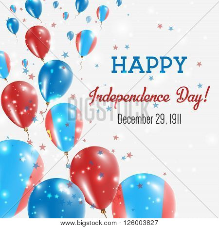 Mongolia Independence Day Greeting Card. Flying Balloons In Mongolia National Colors. Happy Independ