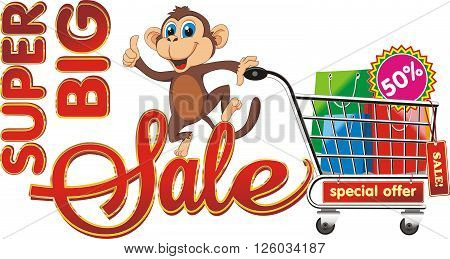 Super Sale paper banner. Sale background. Big sale. Sale tag. Sale poster. Sale vector. Super Sale and special offer. 50% off. Vector illustration.
