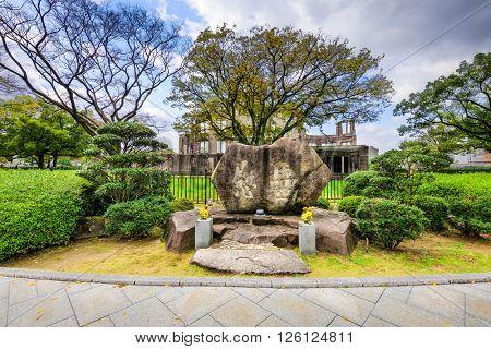 """Hiroshima, Japan at the Atomic Bomb Dome. (Engraving reads """"Memorial"""" and """"Hiroshima"""".)"""
