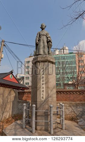 SEOUL SOUTH KOREA - MARCH 14 2016: Statue of Min Yeong-hwan in Seoul Korea. Min Yeong-hwan (1861-1905) was Korean minister who committed suicide as an act of resistance against the Eulsa Treaty