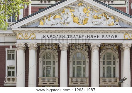 Sofia, Bulgaria - April 14, 2016 - Ivan Vazov National Theatre Is Bulgaria's National Theatre, The O