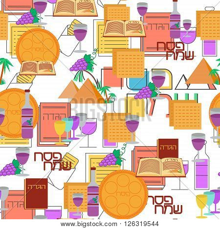 Passover seamless pattern background. Happy Passover in Hebrew. Vector illustration