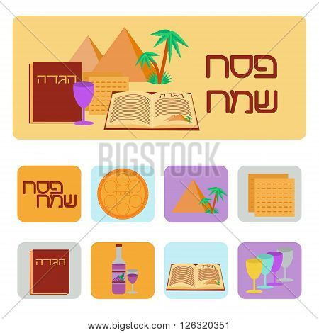 Passover icon set. Happy Passover in Hebrew. Passover symbols collection. Jewish holiday Pesach icons. Vector illustration