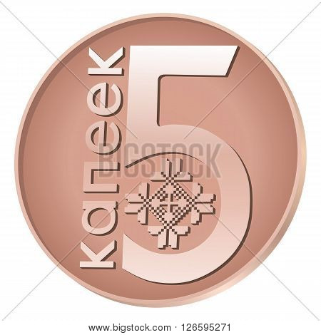 Belarussian money. Five kopeck. Kopeyka. Isolated belorusian money on white background. Vector illustration.
