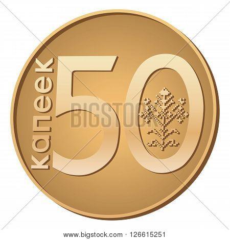Belarussian money. Fifty kopeck. Kopeyka. Isolated belorusian money on white background. Vector illustration.