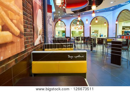 MOSCOW, RUSSIA - MARCH 13, 2016: inside of Burger King restaurant. Burger King, often abbreviated as BK, is an American global chain of hamburger fast food restaurants.