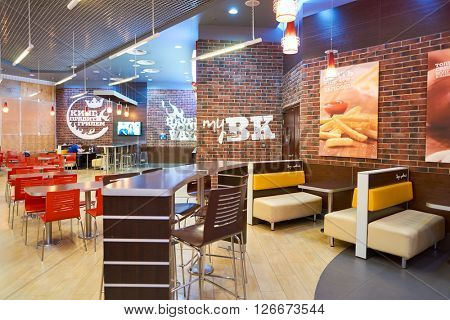 MOSCOW - MARCH 13, 2016: inside of Burger King restaurant. Burger King, often abbreviated as BK, is an American global chain of hamburger fast food restaurants.