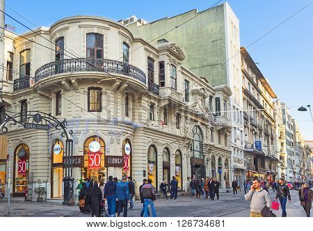 ISTANBUL TURKEY - JANUARY 22 2015: The scenic buildings of Independence Avenue with the metal arch from the left leading to the Fish Market on January 22 in Istanbul.