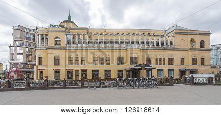 Moscow Russia - April 21 2016: the Prague restaurant on Arbat square.