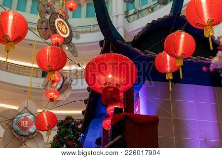 Malaysia, Kuala Lumpur - 2018 February 07: Colourful Decoration Of Suria Klcc Shopping Center Chines