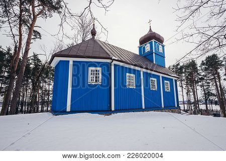 Pawly, Poland - January 26, 2018: Side View Of St John The Theologian Wodoen Orthodox Church In Pawl