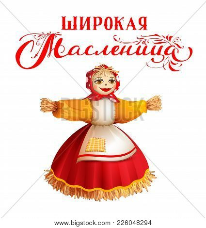Wide Carnival Shrovetide Text Translation From Russian. Straw Stuffed Woman For Russian Holiday Masl