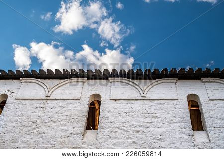 Stone Wall With Loopholes In The Ancient Kremlin In Kazan