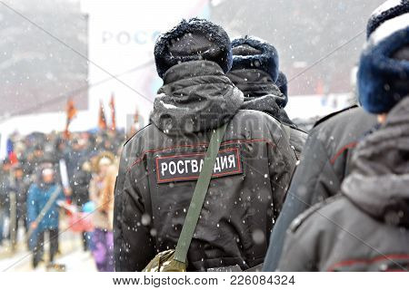 Moscow. Russia . 02/03/2018. Rosgvardia Is Following Orders At A Rally Near The Moscow Kremlin