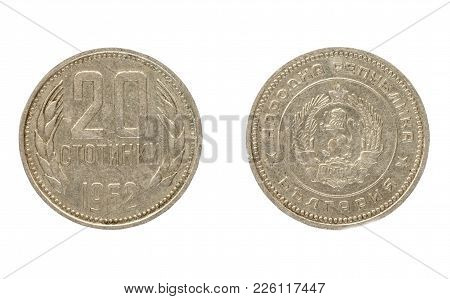 Set Of Commemorative The Bulgarian Coin, The Nominal Value Of 20 Stotinki, From 1962. Isolate On Whi