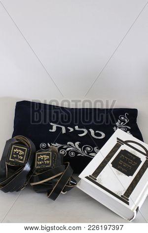 Judaism object tallit tefillin siddur for prayer