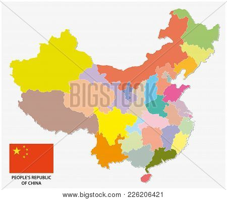 Colorful Administrative And Political Vector Map Of China With Flag