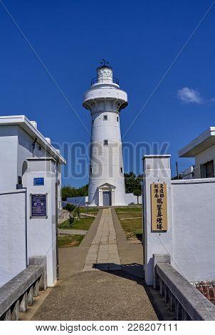 Eluanbi, Taiwan - October 31, 2017: Lighthouse On 31 October 2017 In Eluanbi, Taiwan. Eluanbi Is The
