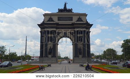 Moscow, Russia - July 16, 2017: Triumphal Arch In Moscow The Triumphal Arch In Moscow Was Erected Fr