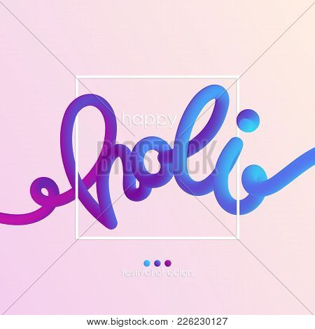 Happy Holi Blended Vector Photo Free Trial Bigstock