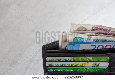 Adygea, Russia - February 10, 2018: Russian Banknotes In Denominations Of 1000, 2000 And 5000 Rubles