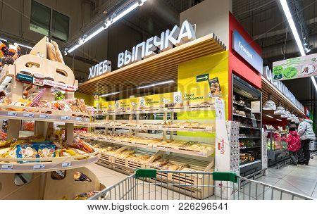 Samara, Russia - February 11, 2018: Bakery Products Ready To Sale In The Supermarket Perekrestok. On