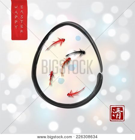 Easter Card In Japanese Style. Little Fishes In Easter Egg On White Glowing Background. Traditional