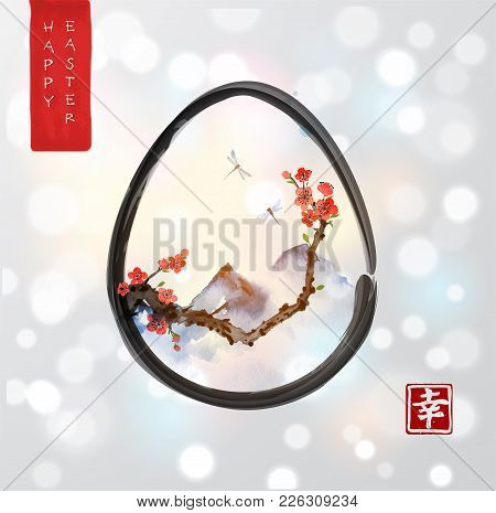 Easter Card In Japanese Style. Sakura, Two Dragonflies And Distant Mountains On White Glowing Backgr