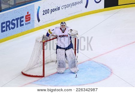 Kyiv, Ukraine - April 28, 2017: Goalkeeper Matt Dalton Of South Korea In Action During Iihf 2017 Ice
