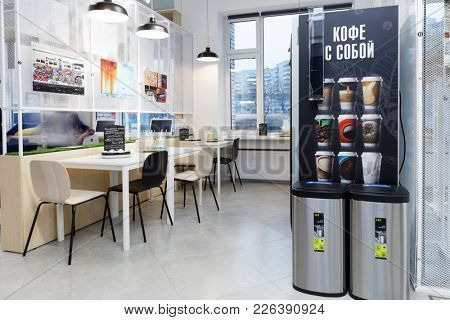 ST. PETERSBURG, RUSSIA - NOVEMBER 24, 2017: Cafe in the municipal library Rzhevskaya in the day of it opening after renovation. The library was equipped with new technologies