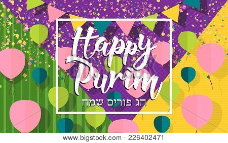 Happy Purim Carnival Background, Happy Purim In Hebrew, Vector Illustration. Flat Balloons Flying, C