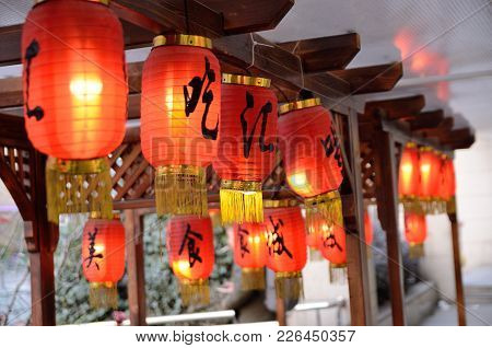 Most Important Holiday In China: Chinese New Year, Year Of Dog. Red Lanterns, Symbol Of Lunar New Ye