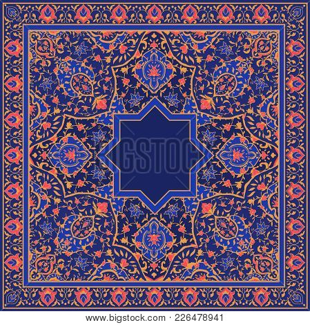 Arabic Floral Pattern In Victorian Style. Ornamental For Card For Cafe, Restaurant, Shop, Print, Ban