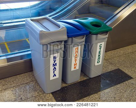 Urns For Separate Collection Of Garbage In The Room
