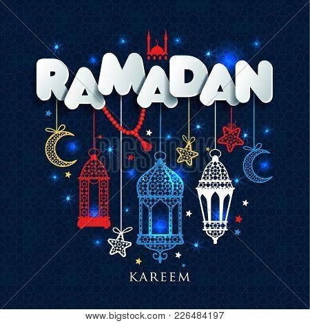 Ramadan Kareem Greting Illustration Of Ramadan Kareem Celebration.