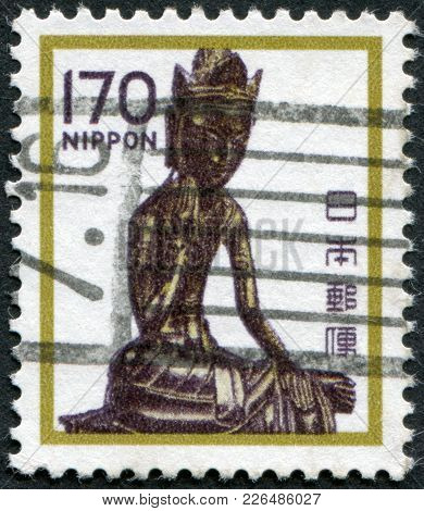 Japan - Circa 1981: A Stamp Printed In Japan, Shows A Bronze Statue Of Maitreya, Horyuji Temple, Cir