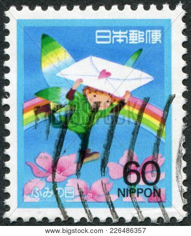 Japan - Circa 1988: A Stamp Printed In Japan, Depicts An Elf With A Letter, Circa 1988