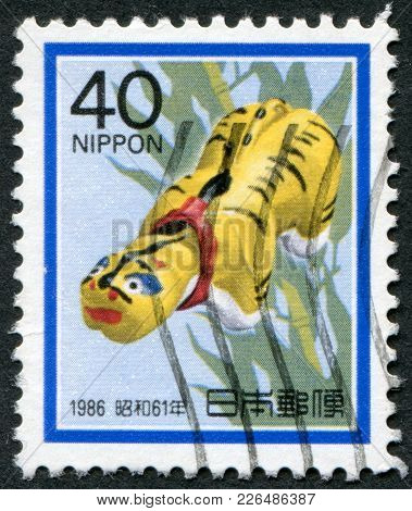 Japan - Circa 1985: A Stamp Printed In Japan, Depicts A Tiger In Papier-mache, Year Of The Tiger, Ci