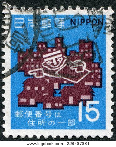 Japan - Circa 1970: A Stamp Printed In Japan, Is Devoted To Second Anniversary Of The Entry Postal C
