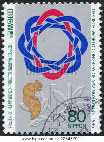 Japan - Circa 1996: A Stamp Printed In Japan, Is Dedicated To The 18th Congress Of Savings Banks, Sh
