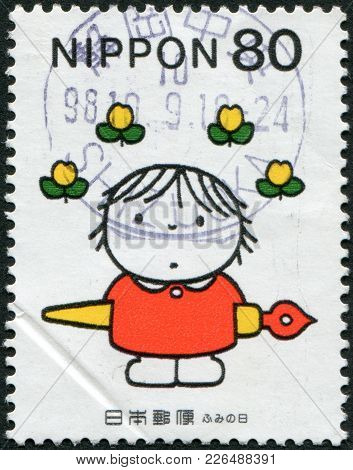 Japan - Circa 2001: A Stamp Printed In Japan, Shows A Picture Of