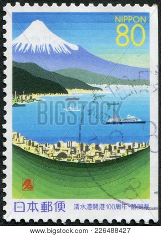Japan - Circa 1999: A Stamp Printed In Japan, The Prefecture Shizuoka, Depicted Shimizu Port, Circa