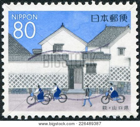 Japan - Circa 1999: A Stamp Printed In Japan, Prefecture Yamaguchi, Shows Schoolchildren Before Kiku