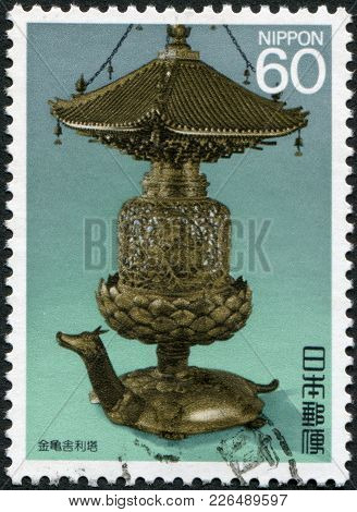 Japan - Circa 1987: A Stamp Printed In Japan, Shows A Buddhist Relic, A Golden Turtle Sharito, Circa