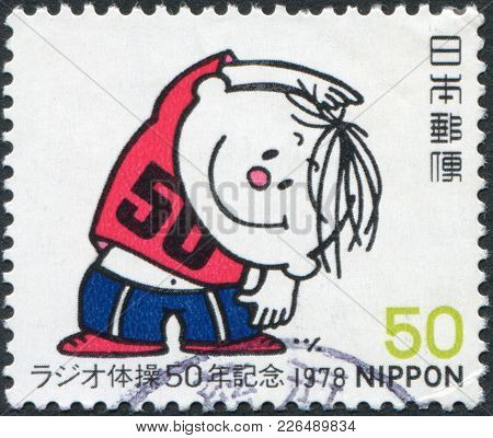 Japan - Circa 1978: A Stamp Printed In Japan, Dedicated To 50th Anniversary Of Radio Gymnastics, Is