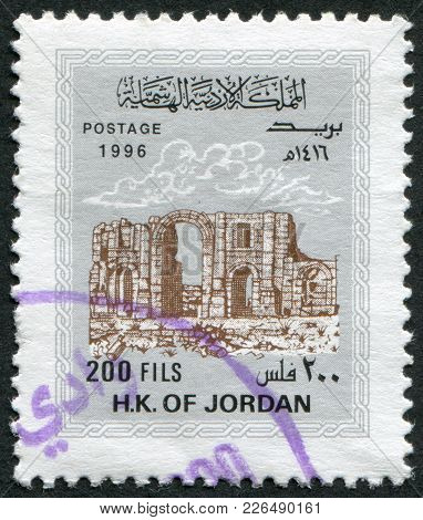 Jordan-circa 1996: A Stamp Printed In The Jordan, Is Depicted Triumphal Arch In Jerash, Circa 1996